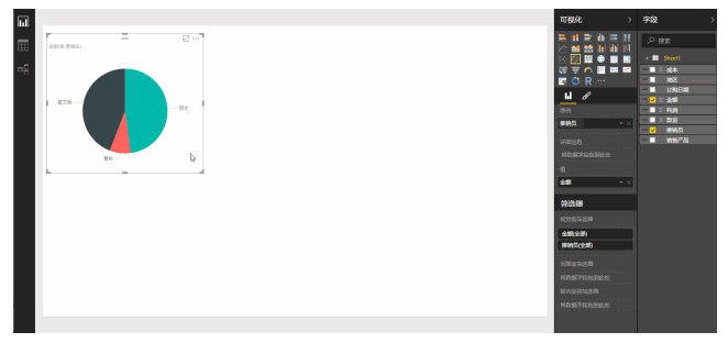 Power Bi下载 官方免费版 1.0