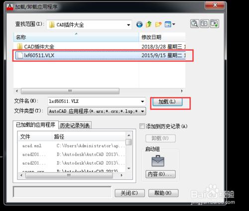 t20天正插件下载 6.0 官方版