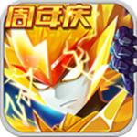 赛尔号超级英雄最新破解版下载 3.0.0 内购破解版
