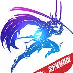 剑与轮回下载 3.2.2 安卓版