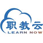 职教云PC客户端 1.0.1 官方免费版