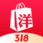 洋码头app 6.8.9 安卓版