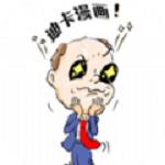 迪卡漫画手机版 2.2 安卓版