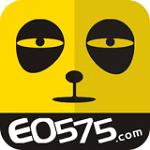 绍兴E网app 3.19.0 安卓版