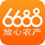 6688放心农产app