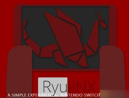 Ryujinx最新版(switch模拟器) 2020 免费版