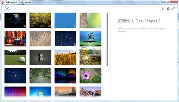 DeskScapes动态壁纸