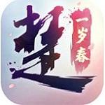 一梦江湖手游 26.0 安卓版