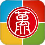 无限宝app下载 15.0.20200225 安卓版