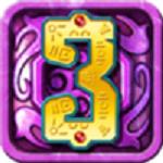 蒙特祖玛的宝藏3下载 中文版 1.0
