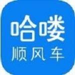 哈嘍順風車 1.0 安卓版
