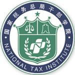 中国税务网络大学 1.1.4 官方安卓版