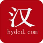 汉语大辞典 5.11 破解版