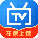 电视家4.0TV版下载 2020 免购物台破解版