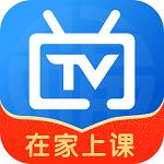 电视家4.0官方下载 免费版 1.0