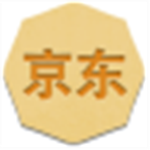 京东自动抢购软件下载 1.4 极速版
