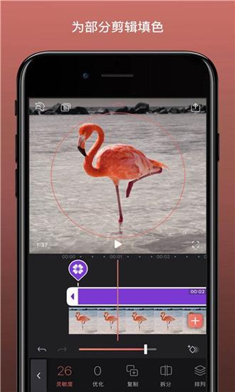 Videoleap下载 1.0.6 专业破解版