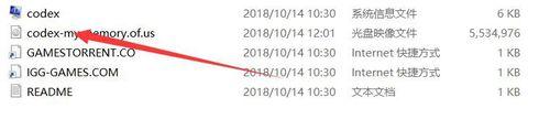 生化危机3重制版免D加密补丁下载 破解版 1.0