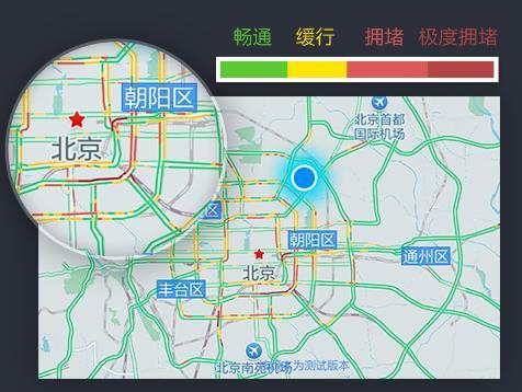 高德地图车机版3.0下载 破解版 1.0