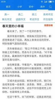 海棠书屋下载 14.1 官方版