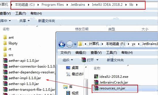 IntelliJ IDEA破解版下载 2020 最新旗舰版(附破解补丁+激活码)