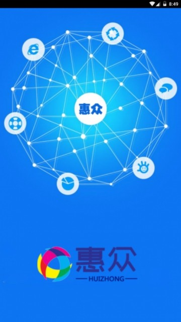 微信辅助app 1.0 安卓版