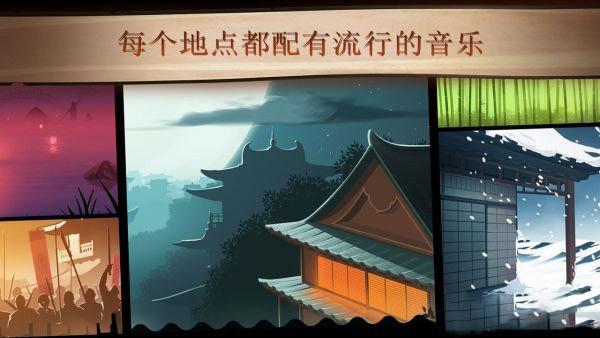暗影格斗2中文破解版 2.4.1 無限金幣版