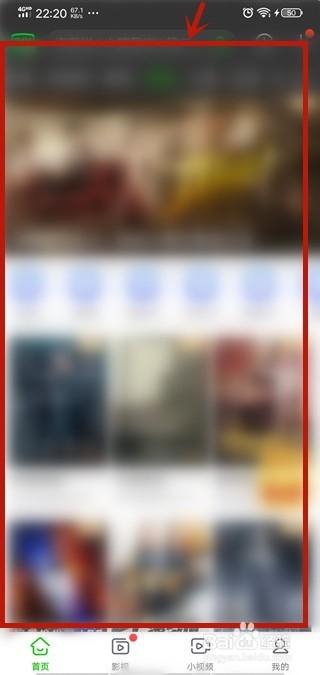 爱奇艺极速版下载安装2020 最新版 1.0