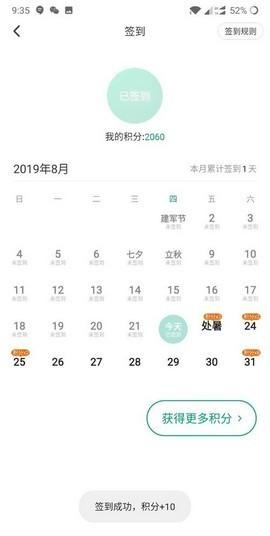 咪咕快游下载 2.7.1.2 安卓版