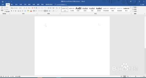 Office2010破解版32位下载第6张预览图
