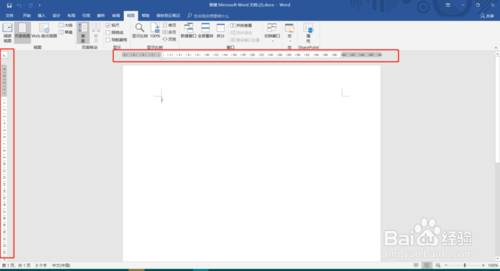 Office2010破解版32位下载第9张预览图