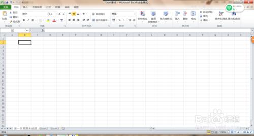 Office2010破解版32位下载第10张预览图