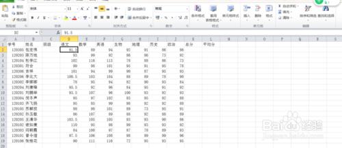Office2010破解版32位下载第12张预览图