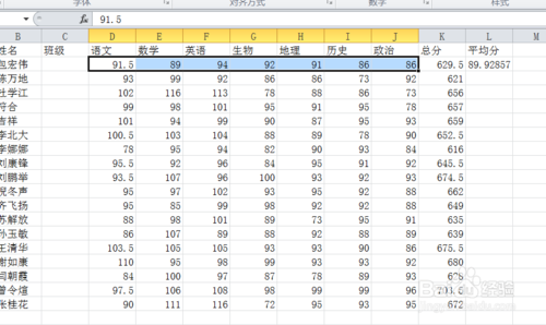 Office2010破解版32位下载第13张预览图