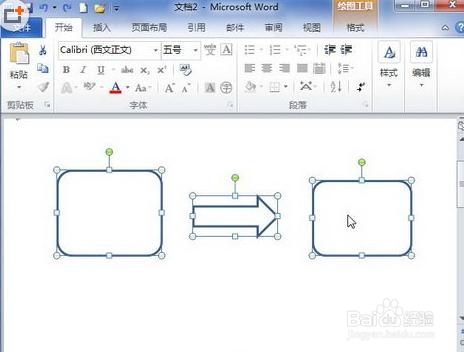 Office2010破解版32位下载第21张预览图