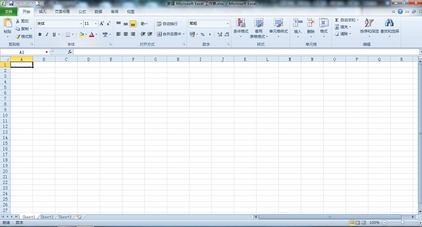 Office2010破解版32位下载第4张预览图