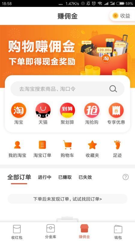 千米红包app 1.9.10 安卓版