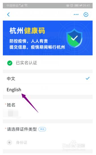 国际版健康码app 1.0 安卓版