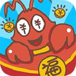 小龙虾大亨app下载 1.0.3 安卓版