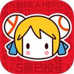 爱稀饭精选 6.20.0.915 安卓版