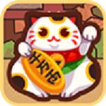 养猫计划app下载 1.0 红包版