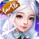 六界仙尊手游app v2.0 安卓版