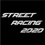 街頭賽車2020下載 中文版 1.0