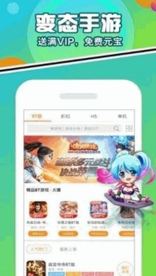 豆芽菜游戏盒下载