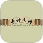 古诗文网下载 1.13.9 安卓版