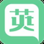 英腾医学app下载 1.8 安卓版