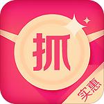 抓实惠app下载 3.1 安卓版