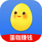 蛋咖赚钱app安卓版 6.6.6 手机版
