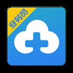 云采管家下载 1.8.0 安卓版