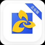厦行e企管app下载 2.1.3 手机版 1.0